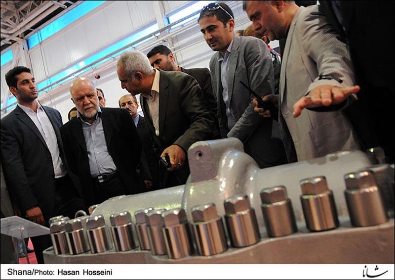 oil Minister visits